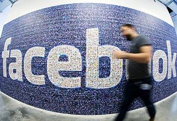 Royaume-Uni : Facebook accusé de cibler les jeunes LGBT+ avec des thérapies de conversion