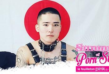 Summer of Porn Stars : Yoshi Kawasaki