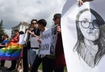 Russie Atmosphère de peur dans la communauté LGBT face à la chasse aux gays