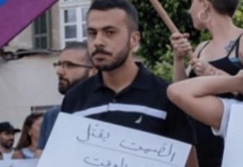 Palestine En Cisjordanie, des ONG dénoncent les propos de la police contre une association LGBTQ