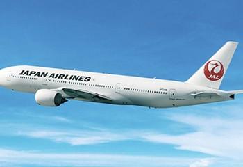Japan Airlines adopte la neutralité de genre pour saluer ses passagers