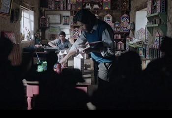Au Pérou, un film LGBT+ en langue quechua bouscule les idées reçues